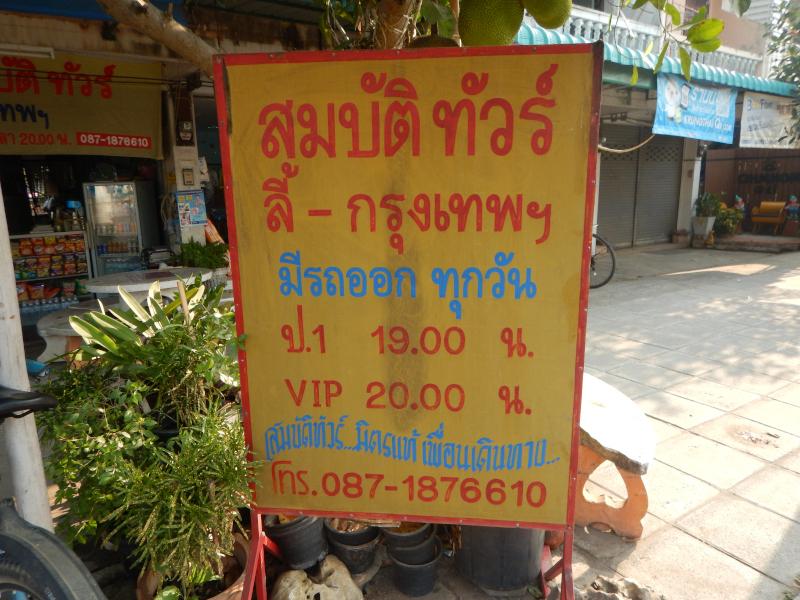 Bangkok bus stop board in Li