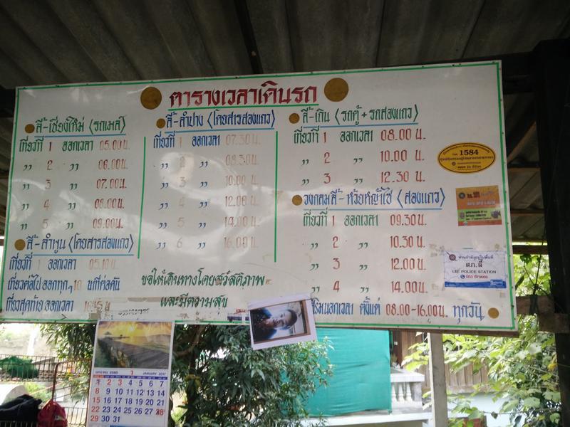 Li bus station plan